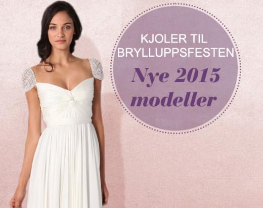 Ballkjoler, Brudekjoler, Aftenkjoler Norge på nett – MissyDress